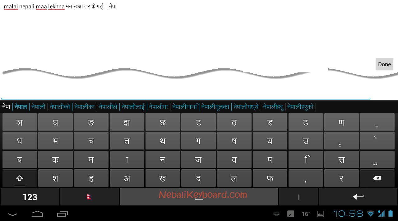 Nepali Keyboard - Hamro Keyboard showing Nepali auto suggestions during writing