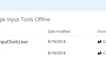 Download Google Input Tool Nepali Offline